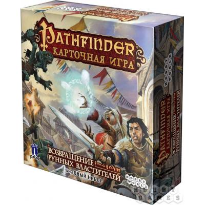 Pathfinder (патфайндер) Возвращение Рунных Властителей