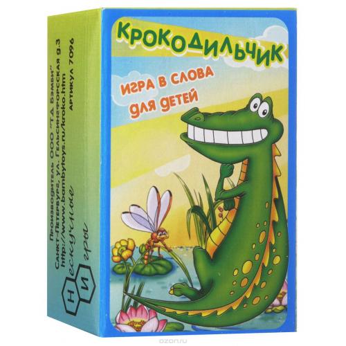 Крокодильчик настольная игра