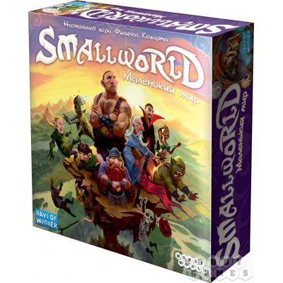 Small world (маленький мир) настольная игра