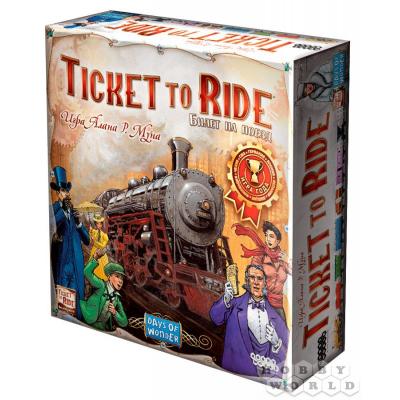 Билет на поезд: Америка (Ticket to Ride) настольная игра