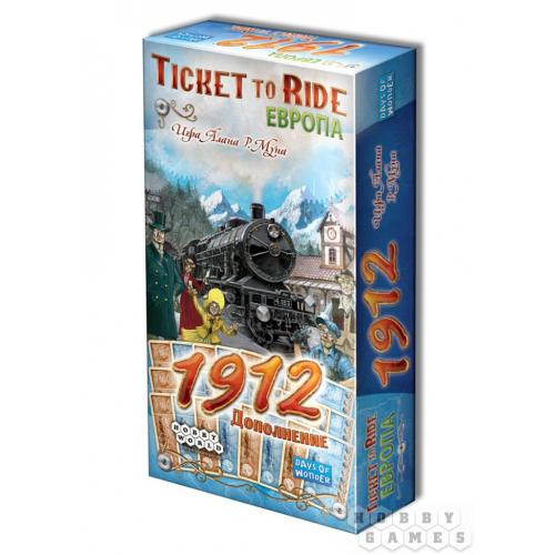 Билет на поезд: Европа 1912 дополнение (Ticket to Ride)