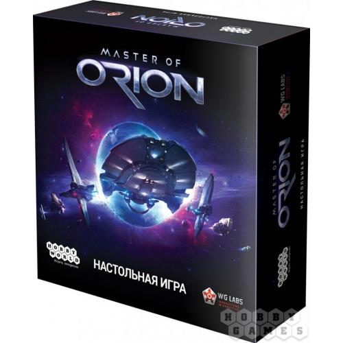 Master of Orion настольная игра