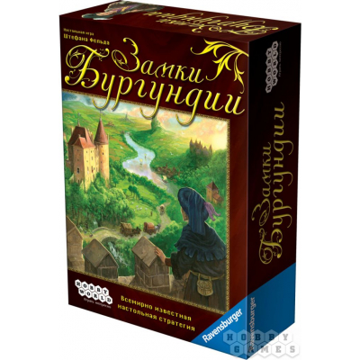 Замки Бургундии настольная игра