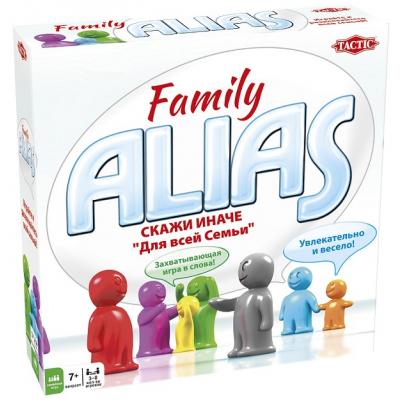 Элиас (alias, алиас) для всей семьи 2