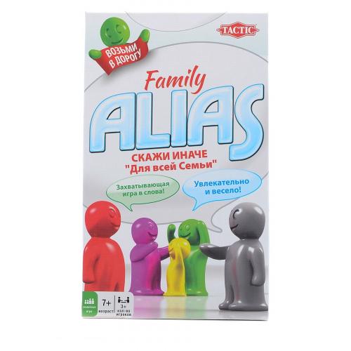 Элиас компакт (alias, алиас) для всей семьи 2