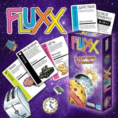 Fluxx флакс настольная игра