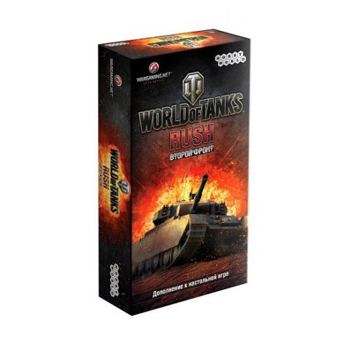 Настольная игра. World of Tanks Rush. Второй Фронт